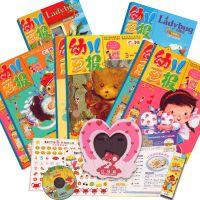 幼儿画报2017年5-6月合订本+ladybug增刊 共8本3-7岁红袋鼠儿童早教启蒙期刊随刊赠送光盘贴纸时尚好妈咪