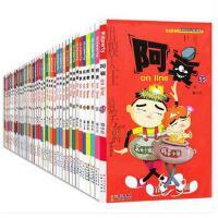 阿衰漫画全集1-55册幽默搞笑爆笑校园卡通漫画书故事书