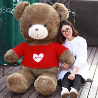 熊毛绒玩具抱抱熊布娃娃泰迪熊猫玩偶公仔儿童圣诞节生日礼物女孩