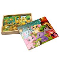 16-20片幼儿童拼图宝宝积木质益智力玩具2-3-4-5-6-7周岁幼儿园