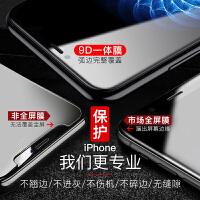 iPhone6钢化膜6s苹果全屏Plus手机sp防摔蓝光p玻璃ip贴膜mo水凝i6防指纹5.5mo4.7屏保玻璃防爆s