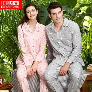 红豆居家情侣睡衣男女纯棉长袖空调服翻领开衫秋新品折纸印花家居服套装