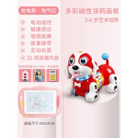 儿童电动玩具狗狗走路会唱歌可充电婴儿玩具小狗智能遥控机器狗 升级充电版(收藏加购送小汽车+充电套装+螺丝刀)