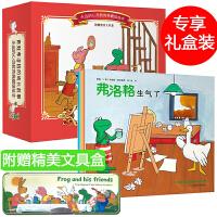 青蛙弗洛格的成长故事第二辑(附精美文具盒共7册) 马克斯维尔修思著 儿童绘本 儿童教育成长故事 培养探索能力
