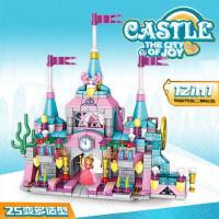 积木拼装玩具公主城堡6-10岁女孩子7生日新年礼物8儿童益智拼插