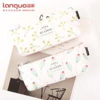 蓝果创意小清新学生男女文具笔袋透明简约铅笔盒多功能大容量笔袋韩国可爱学生文具用品