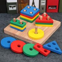 男孩女宝宝几何形状配对积木1-3岁婴儿智力早教儿童玩具套柱2周岁
