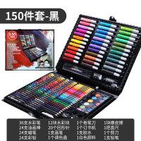 儿童画画工具美术绘画笔水彩笔学习用品套装小学生文具盒礼物女孩