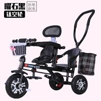 20190709220758890轻便双胞胎三轮车儿童双人座脚踏车宝宝车双胞胎婴儿手推车1-8岁 骑行款双人钛空轮 前