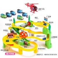 儿童玩具拖马斯火车轨道玩具套装多层电动大冒险赛道爬楼梯男女孩 +充电器+6充电电池