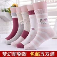 儿童袜子春秋季女童小孩女孩冬季秋冬款加厚非全棉袜无骨中筒