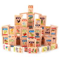 3-6周岁男女孩儿童玩具100粒木制积木多米诺骨牌数字拼图