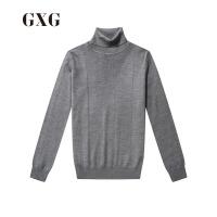 GXG毛衫男装 冬季男士时尚潮流休闲都市流行修身高领青年毛衫