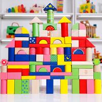 儿童积木玩具婴儿益智宝宝木质大块积木女孩