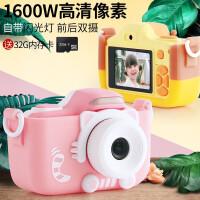儿童相机玩具可拍照相机玩具1600万小单反智能高清男女孩玩具4-6-8-10-12岁生日礼物 可爱猫(1600万高清