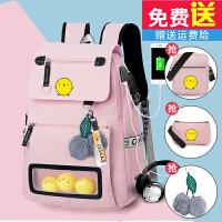 初中生书包女生韩版原宿ulzzang双肩包大容量背包小学生高中学生