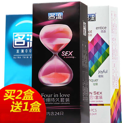 名流避孕套持久情趣型安全套58只G点带刺情趣高潮成人用品官方正品 持久紧绷 享受激情 保密发货