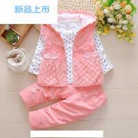 女宝宝0衣服1女婴儿童2岁春装3女童4春秋韩版公主秋季三件套装潮5