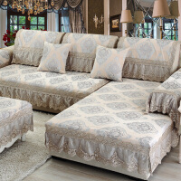 欧式沙发垫布艺现代沙发套