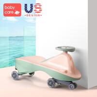 扭扭车儿童溜溜车男1-3岁女宝宝婴幼儿摇摆妞妞车