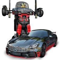 儿童遥控变形金刚玩具奔驰漂移汽车机器人男孩超大模型玩具