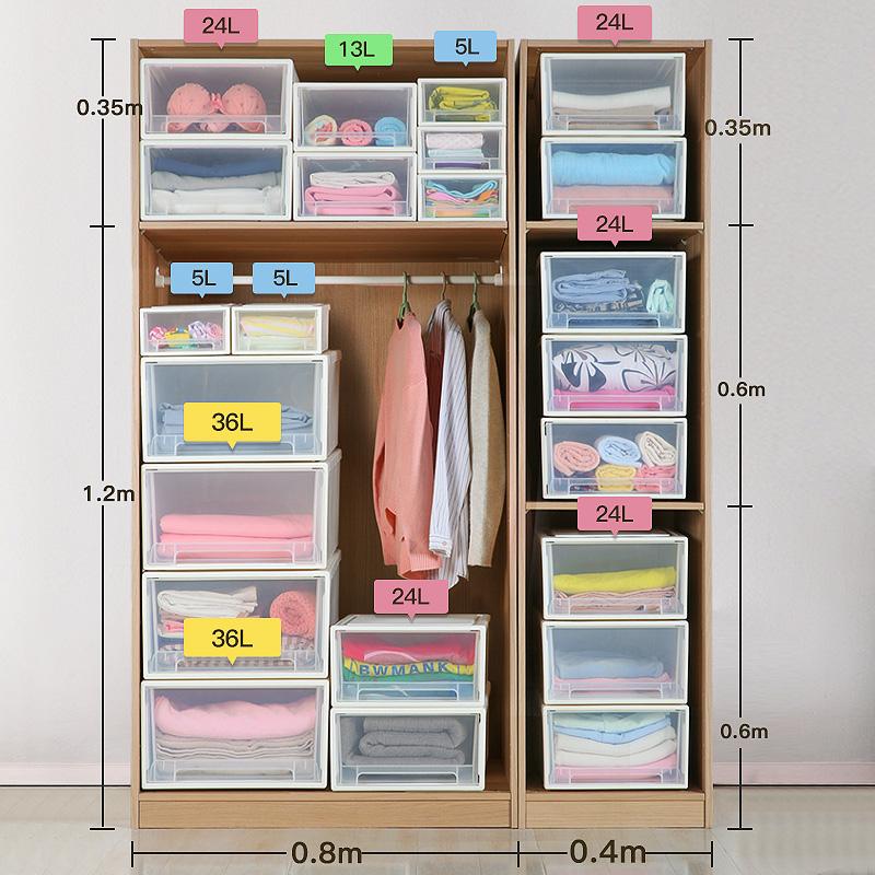 收纳盒塑料内衣衣柜储物整理箱玩具衣物收纳柜