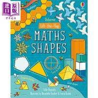 【中商原版】尤斯伯恩翻翻学:数学图书 Math Shape 翻翻书 低幼启蒙 亲子绘本 低幼童书 USBORN 纸板书