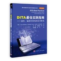 DITA���`指南 李�f,栗�岳�