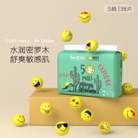 Beaba(碧芭宝贝) 2包装 smiley系列纸尿裤 S码 共76片