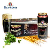 【1919酒类直供】凯撒黑啤酒礼盒装500ml*12 德国进口啤酒 新品上架