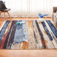 地毯卧室满铺房间可爱沙发茶几垫客厅地垫