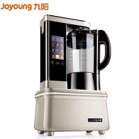 Joyoung/九阳 JYL-YZ01真空破壁料理机加热全自动家用多功能辅食