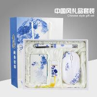 青花瓷笔套装 中国风礼品送客户朋友员工 公司活动小礼品 商务礼品定制logo