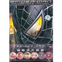 蜘蛛侠三部曲