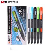 晨光文具电脑涂卡铅笔2B自动铅笔考试推荐涂卡AMP33701