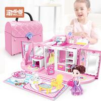 梦幻手提包女孩公主城堡房子儿童过家家小孩生日礼物3岁玩具