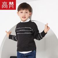 【全场1件3折到手价:109元】高梵童装2019新款反季罗纹领口儿童针织毛衫简约舒适男童