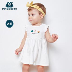 【尾品汇】迷你巴拉巴拉婴童连衣裙2018年夏装新款女宝宝婴儿短袖纯棉公主裙