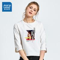 [秒杀价:63.9元,新年不打烊,仅限1.22-31]真维斯女装 2019秋装 弹力不抓底印花中袖T恤