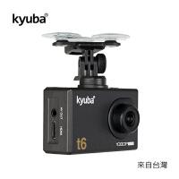 【支持礼品卡】【来自台湾】Kyuba t6 1080P高清7层全玻光学镜头 夜视广角 行车记录仪