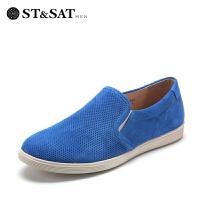 星期六(ST&SAT) 二层磨砂牛皮平跟圆头休闲单鞋SS51127860