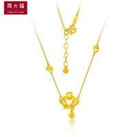 【满减】周大福 珠宝首饰皇冠足金黄金项链套链吊坠计价工费148元F203280