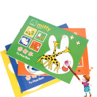 晨光儿童空白图画本小学生涂鸦画本画画绘画画纸幼儿园美术画册