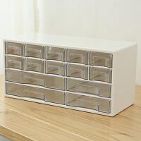 桌面收纳盒整理办公抽屉收纳盒格子文具盒化妆品梳妆收纳盒子