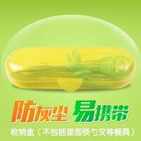 儿童筷子盒便携餐具尘收纳盒宝宝用品外出便携盒婴儿叉勺筷盒子O 黄色