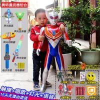 超大号奥特玩具曼迪迦超人泰罗赛罗银河变身器关节可动唱歌发光