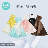 KUB可优比 外出服雨衣透明仿衣款 男童女童雨衣小童幼儿园宝宝卡通雨披防水