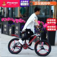 凤凰儿童自行车7-8-9-10-12-15岁单车男孩女20寸小学生山地中大童