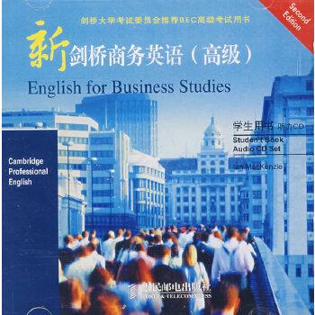听力CD-新剑桥商务英语(高级)-学生用书