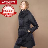 鸭鸭(YAYA)2018女装带帽加厚羽绒服女中长款修身正品收腰B-136